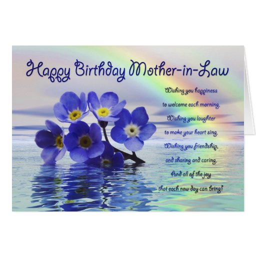 Birthday card for mother in law with forget me not | Zazzle